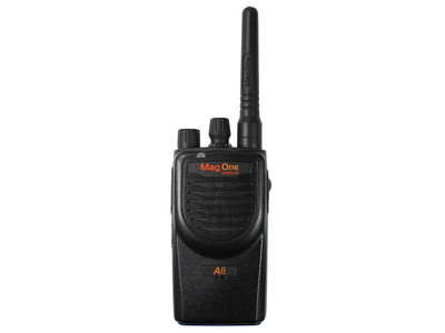 摩托罗拉 Mag One A8  电话:010-82699888  可到店购买和咨询
